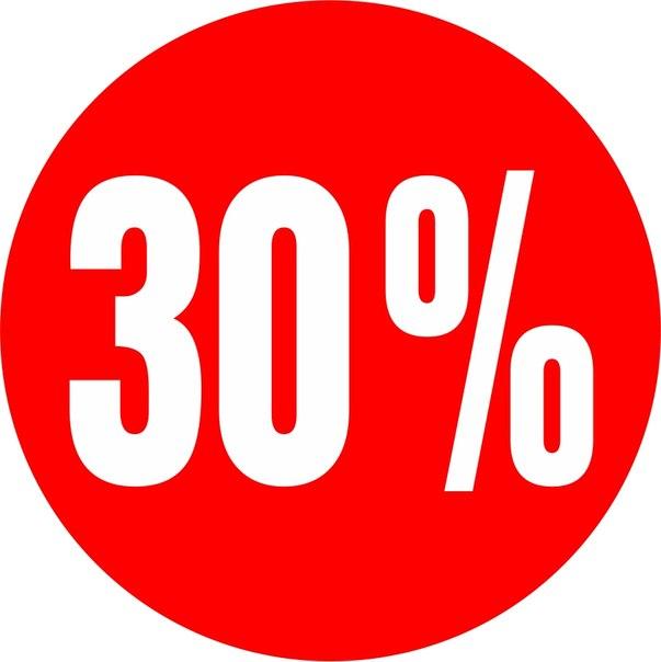 Акция! +30% к стоимости валюты!