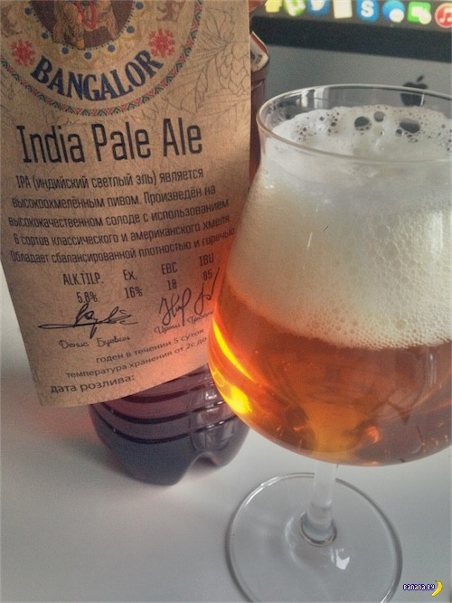 Новости пива: есть первый белорусский IPA!