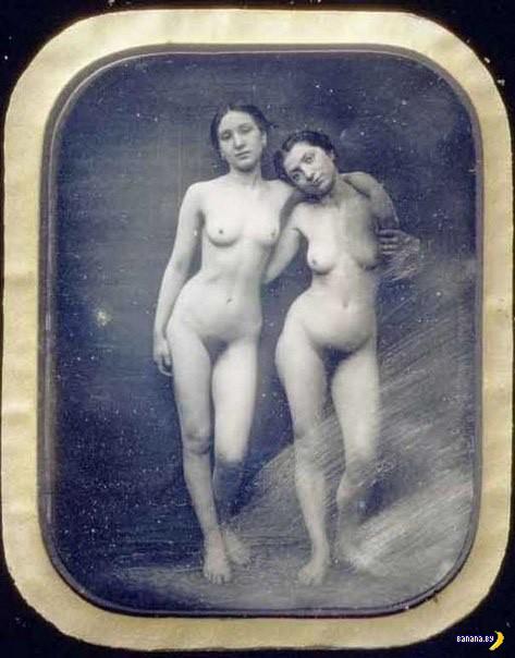 Первая эротическая фотография