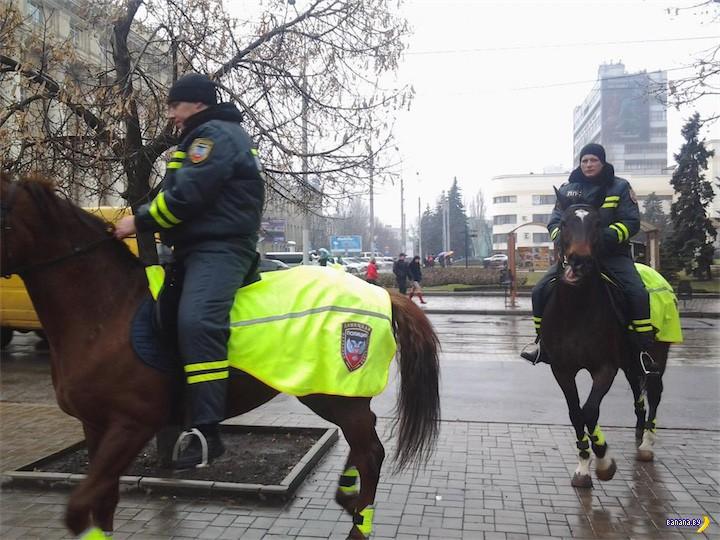 Конная полиция ДНР
