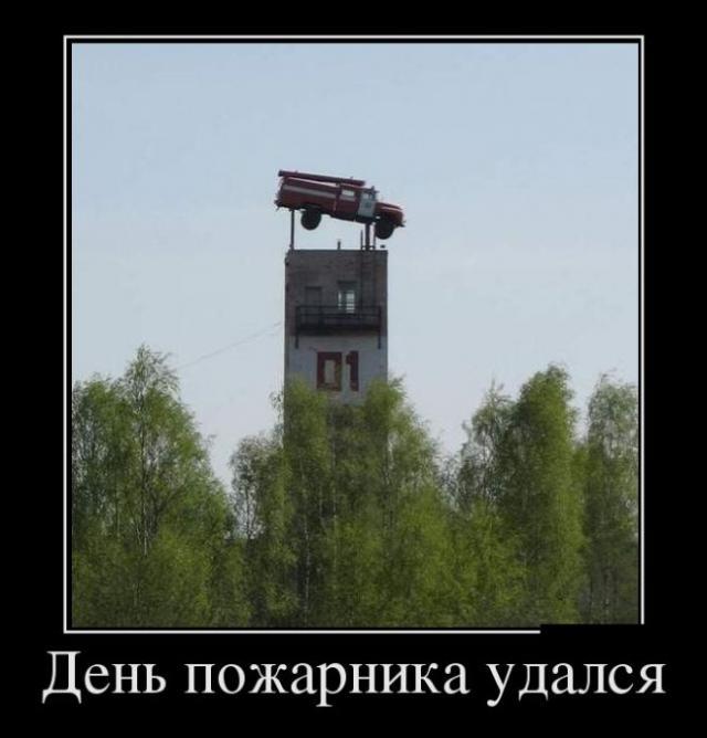Демотиваторы - 360