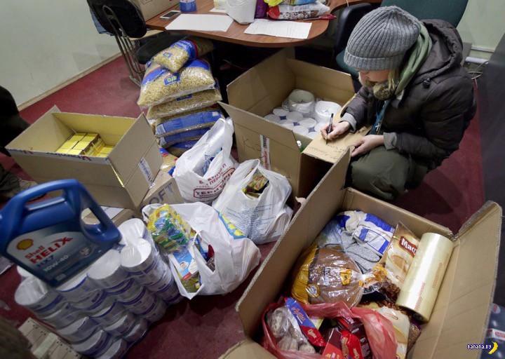 Украинские волонтёры: всё для АТО
