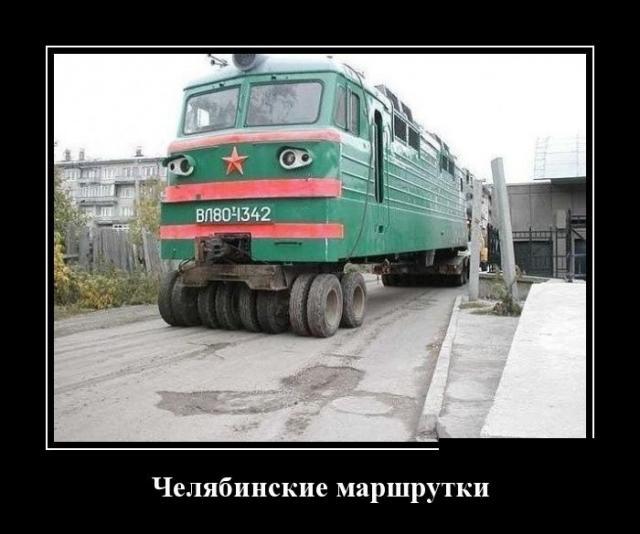 Демотиваторы - 363