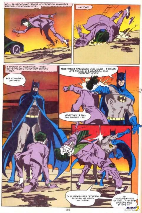 Из истории комиксов