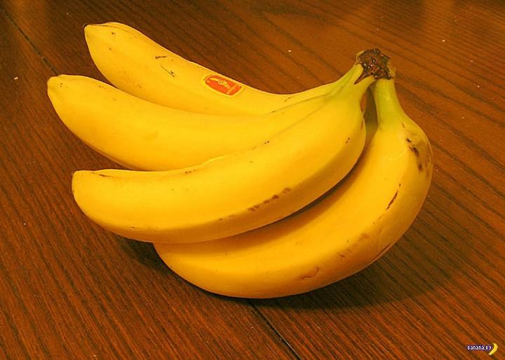 Бананы больше никогда не будут прежними