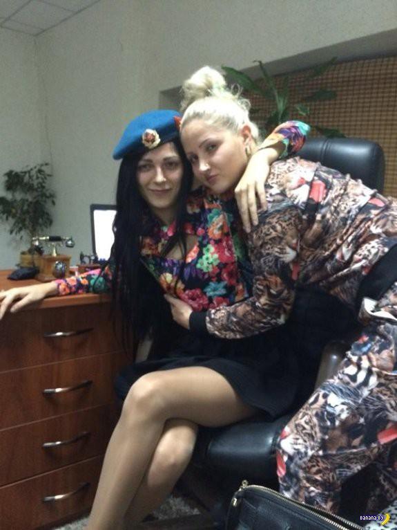 Министр Проститутка