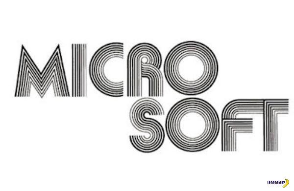 Первые версии логотипов известных компаний