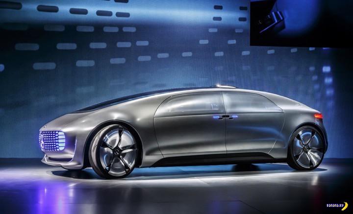 Страшный Mercedes-Benz F015