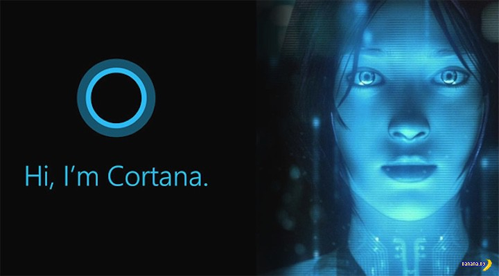 Новый браузер в Windows 10 будет понимать речь