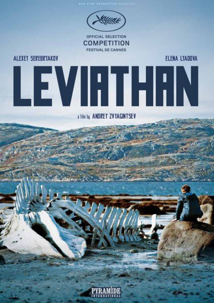 """Левиафан"": глобус и торренты"