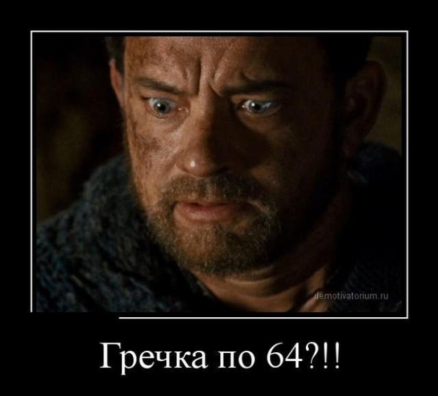 Демотиваторы - 368
