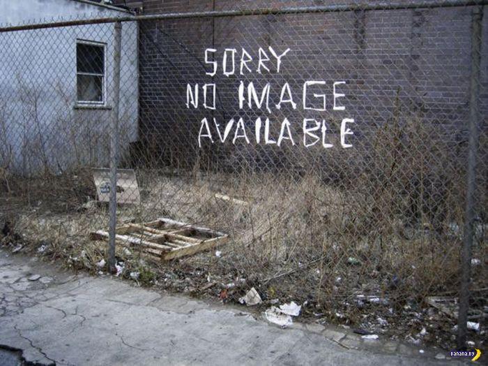 Прикольные картинки - 1234