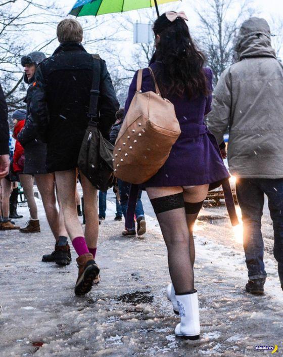 Международный день в метро без штанов