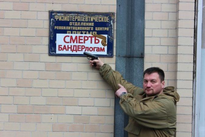 Калина поёт для ДНР