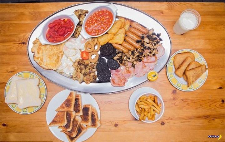 Эпичных масштабов завтрак