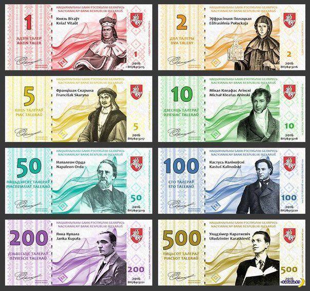 Очередные денежные фантазии