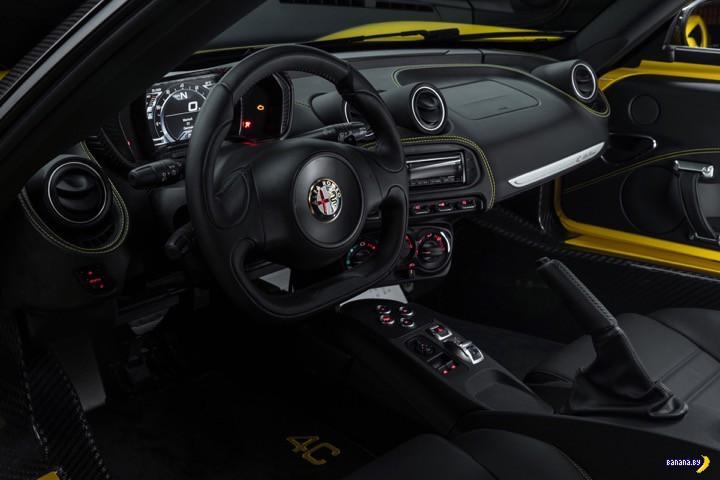 Банановый Alfa Romeo 4C Spider