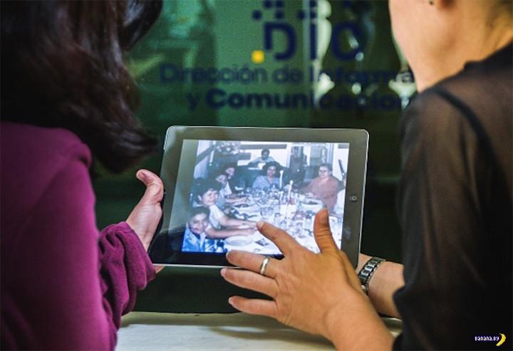 На Кубе появился публичный Wi-Fi
