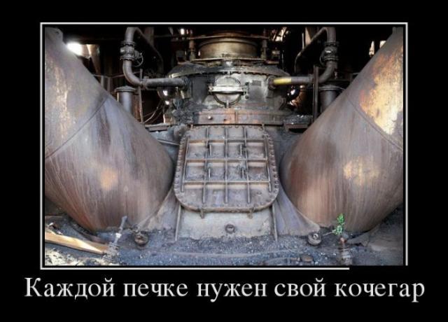 Демотиваторы - 370