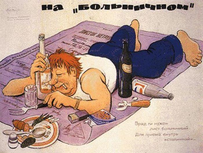 Трудоголики и алкоголики