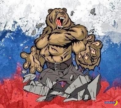 Кто-то видит Беларусь так...