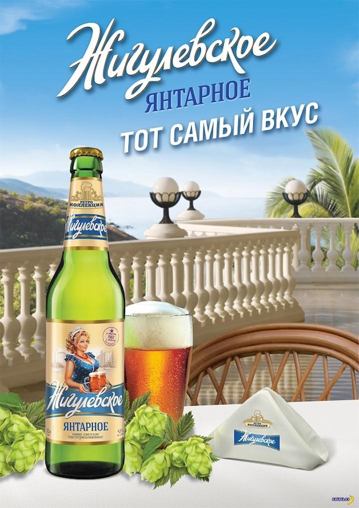 """Новое """"Жигулевское"""" от Оливарии"""
