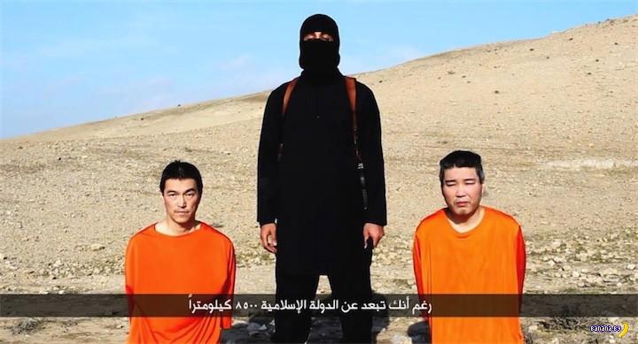 ИГИЛ продаёт двух японцев