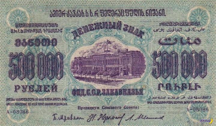 """500 000 рублей """"в проработке"""""""
