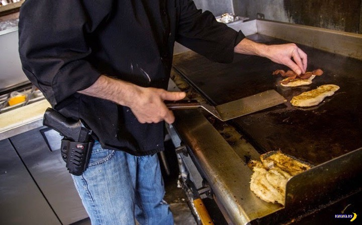 Ресторан для вооруженных людей