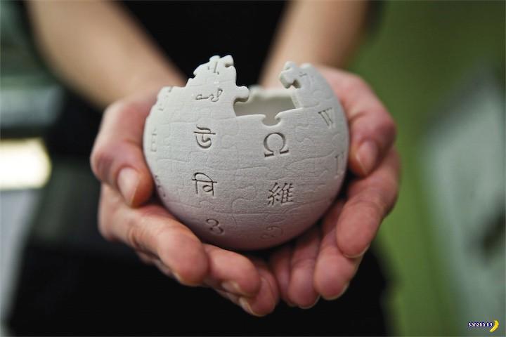 Рособрнадзор против Википедии