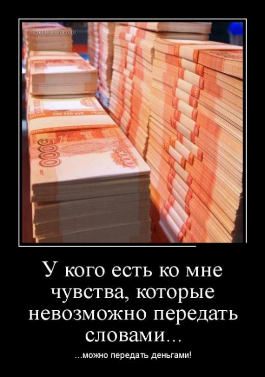 Демотиваторы - 376