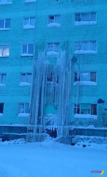 Зимние неприятности