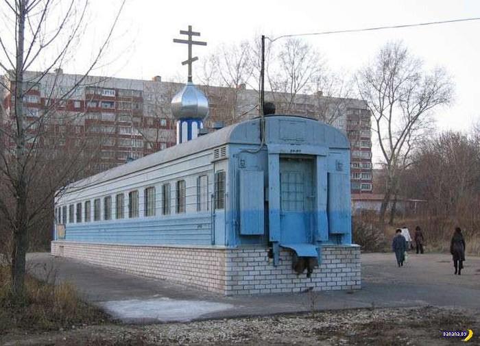 Построено в России!