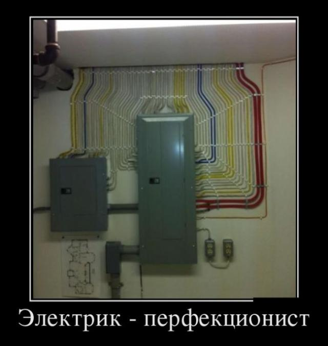 Демотиваторы - 377