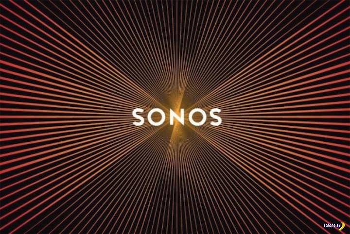 Новый логотип Sonos