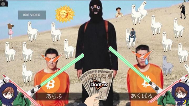 Боевики ИГИЛ казнили одного из японских заложников