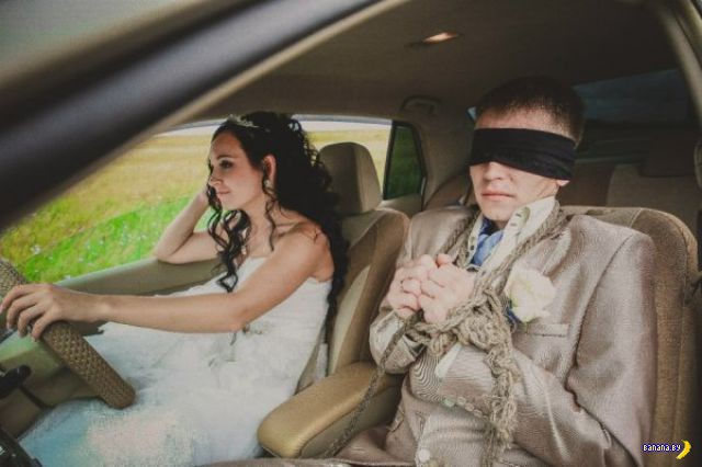 Свадебные кошмары - 12