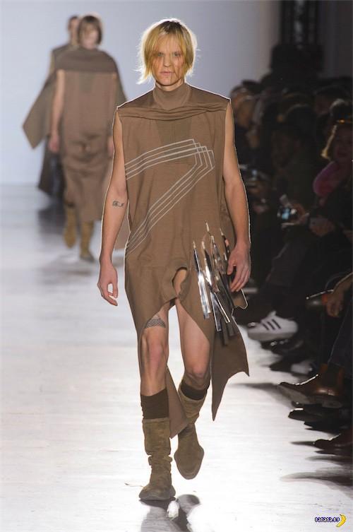 Горячий модный тренд