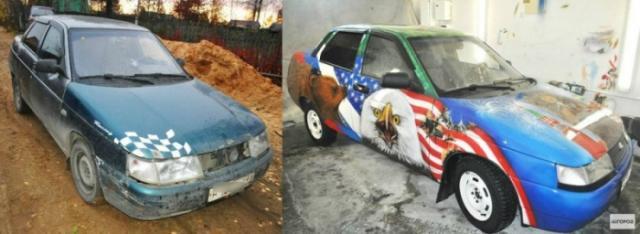 Гуд бай Америка!