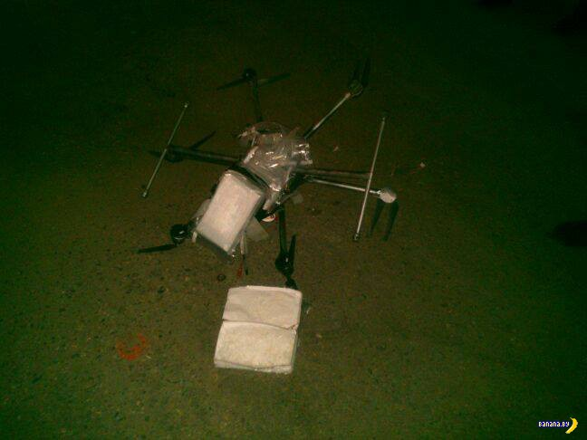 Доставка наркоты дронами
