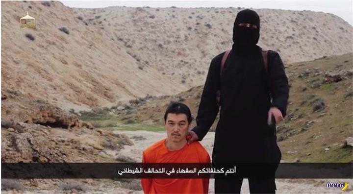 Исламисты казнили второго японца