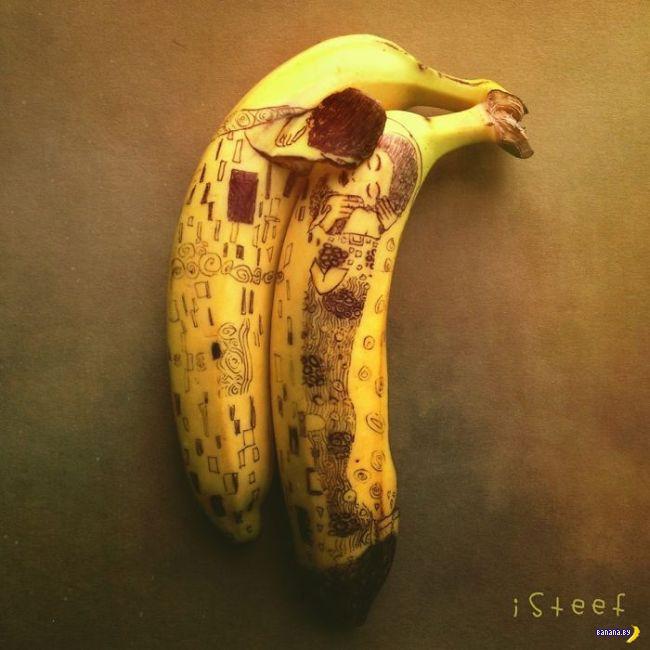 Банановые фантазии Стефана Бруше