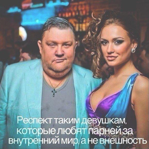 Анекдоты дня 03.02.2014