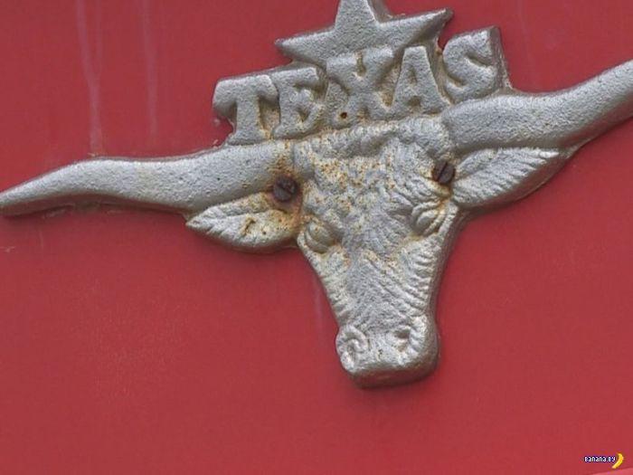 Главный мангал штата Техас