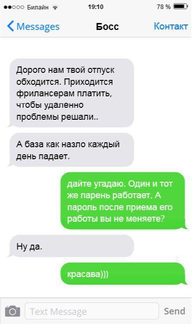 Анекдоты дня 04.02.2014