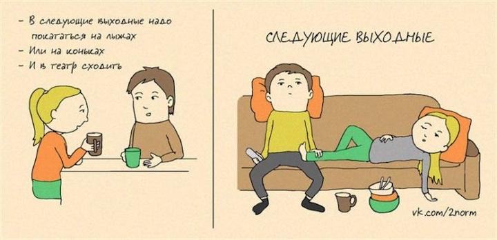Анекдоты дня 05.02.2014