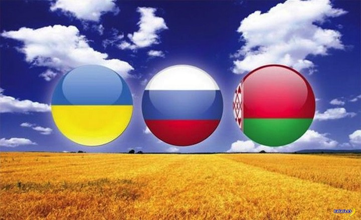 Встретились русский, украинец и белорус...