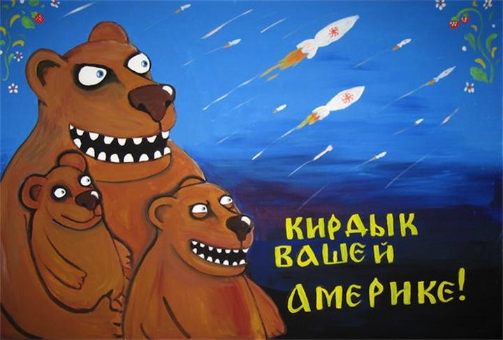 Анекдоты дня 09.02.2014
