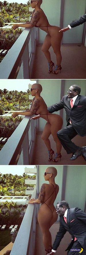 Роберт Мугабе стал героем фотожаб