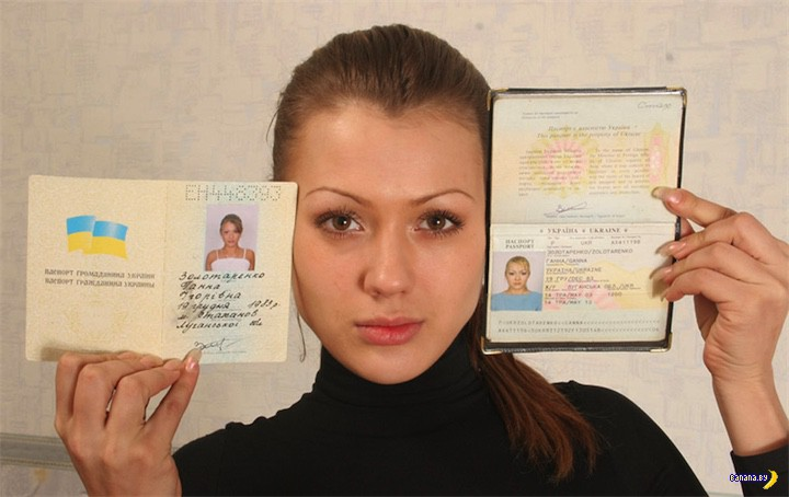 Украинка порно